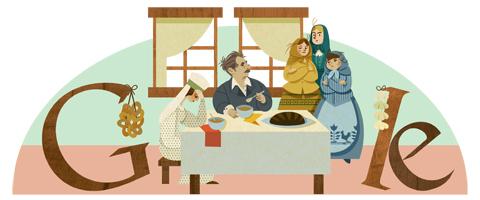 Žemaitės 169-asis gimtadienis - Julija Beniuševičiūtė-Žymantienė's 169th Birthday : Lithuania